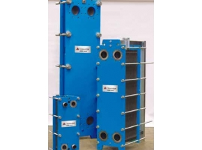 Photo uploaded by Inproheat Industries Ltd